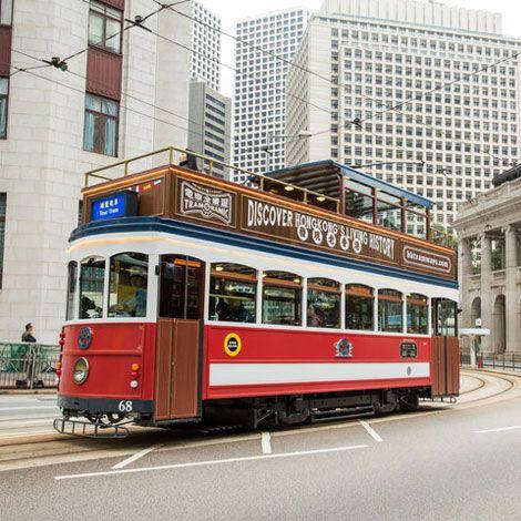 Hong Kong TramOramic Tour   Book Tickets   kitmytrip