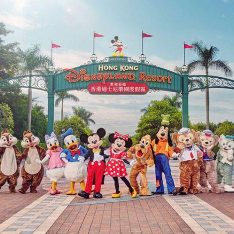 Hong Kong Disneyland Tickets | KitMyTrip