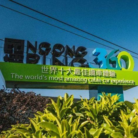 Lantau Island Tour + Ngong Ping 360 | KitMyTrip