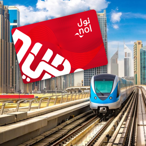 NOL Card Unlimited Travel Pass | Tourist Passes | kitmytrip