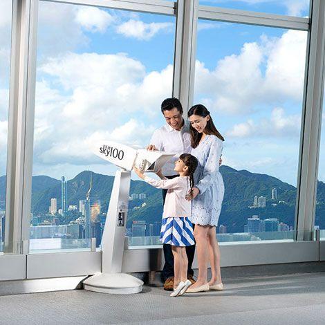 Sky100 Hong Kong   Book Tickets   kitmytrip