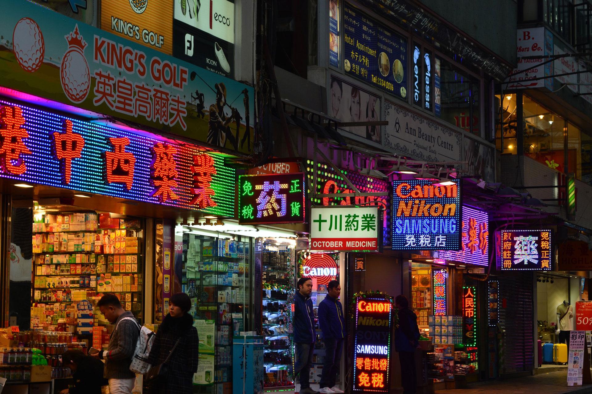 hongkong-gallery-3