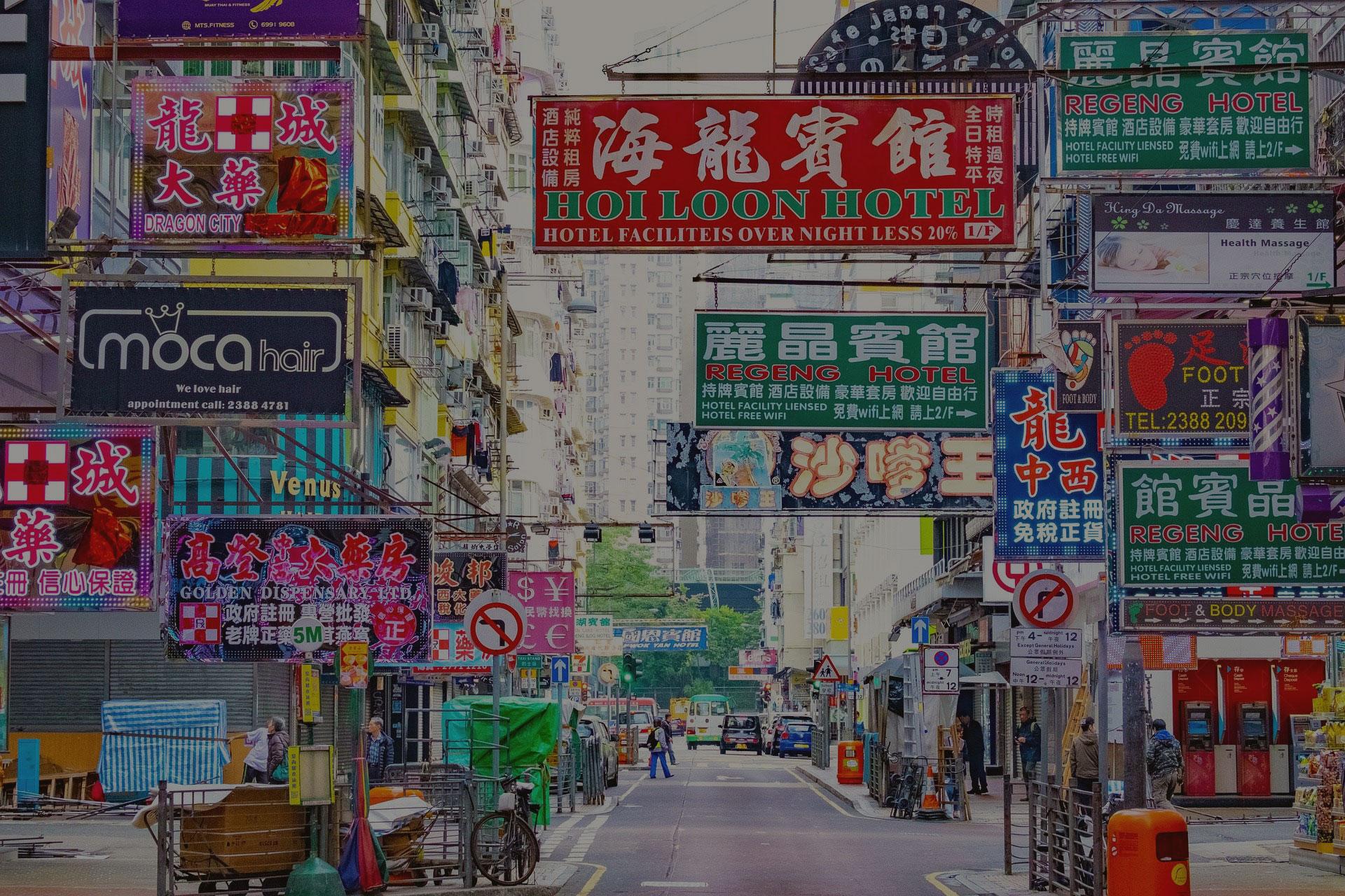 hongkong-gallery-8
